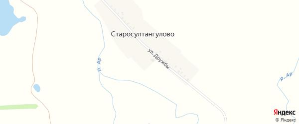 Улица Дружбы на карте деревни Старосултангулово с номерами домов