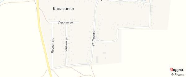 Улица Фермы на карте деревни Канакаево с номерами домов