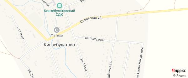 Улица Бухарина на карте села Кинзебулатово с номерами домов