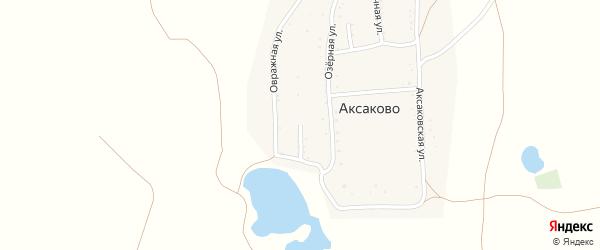 Овражная улица на карте деревни Аксаково с номерами домов