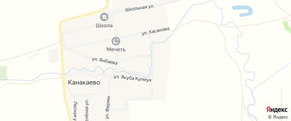 Карта деревни Канакаево в Башкортостане с улицами и номерами домов