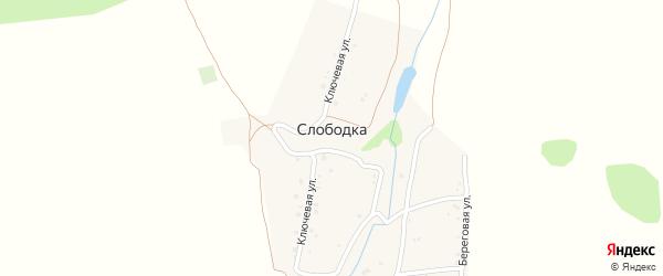 Ключевая улица на карте хутора Слободки с номерами домов