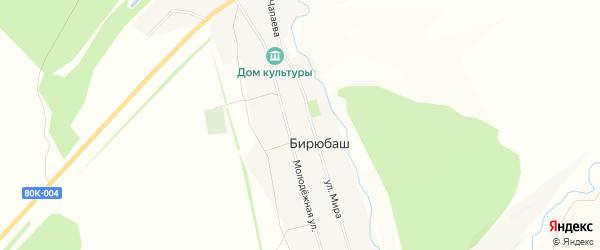 Карта деревни Бирюбаша в Башкортостане с улицами и номерами домов