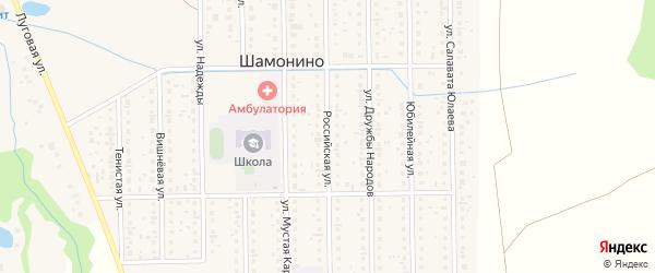 Российская улица на карте деревни Шамонино с номерами домов