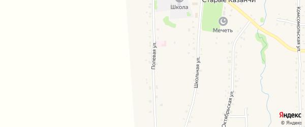 Полевая улица на карте села Старые Казанчи с номерами домов