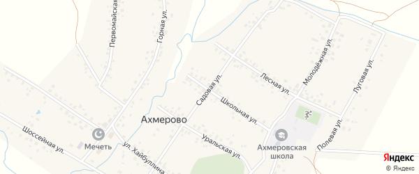Садовая улица на карте села Ахмерово с номерами домов