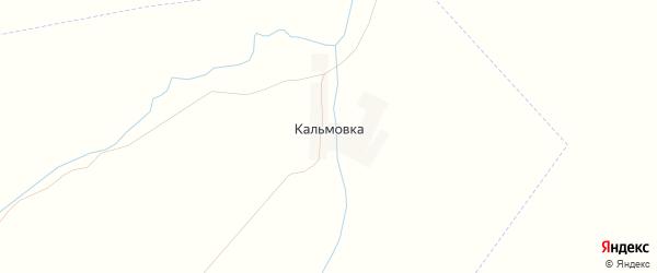 Карта деревни Кальмовки в Башкортостане с улицами и номерами домов