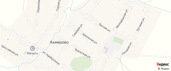 Школьная улица на карте села Ахмерово с номерами домов