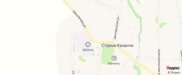 Школьная улица на карте села Старые Казанчи с номерами домов