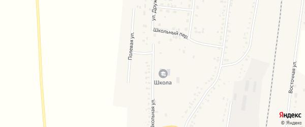 Школьная улица на карте села Белого Озера с номерами домов