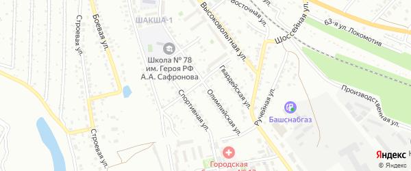 Олимпийская улица на карте Уфы с номерами домов