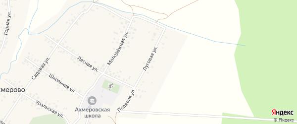 Луговая улица на карте села Ахмерово с номерами домов
