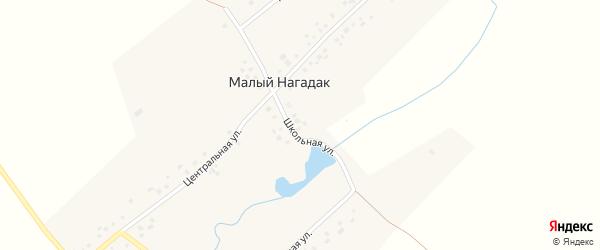 Школьная улица на карте деревни Малого Нагадак с номерами домов