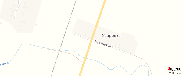 Заречная улица на карте деревни Уваровки с номерами домов
