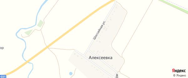Шоссейная улица на карте деревни Алексеевки с номерами домов