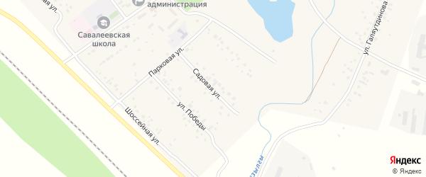 Садовая улица на карте деревни Савалеево с номерами домов