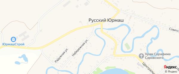 Набережная улица на карте села Русского Юрмаша с номерами домов