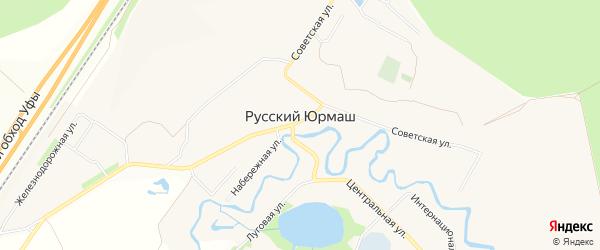 Карта села Русского Юрмаша в Башкортостане с улицами и номерами домов