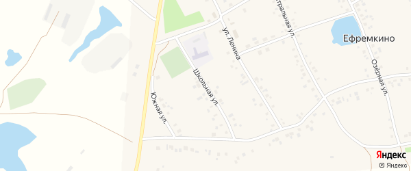 Школьная улица на карте села Ефремкино с номерами домов
