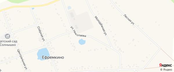 Улица Николаева на карте села Ефремкино с номерами домов