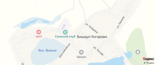 Шоссейная улица на карте деревни Бишаул-Унгарово с номерами домов