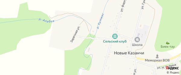 Заречная улица на карте деревни Новые Казанчи с номерами домов