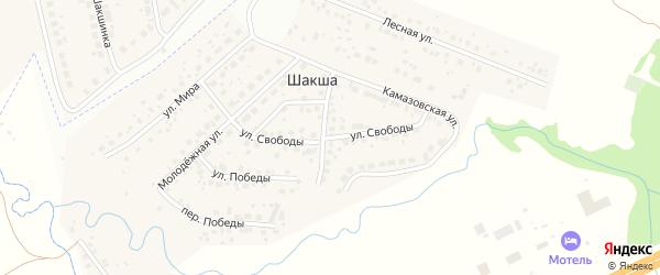 Улица Свободы на карте деревни Шакши с номерами домов