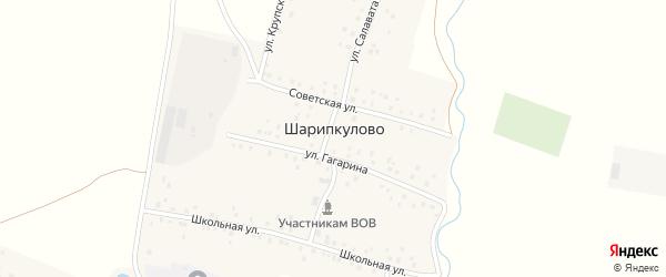 Школьная улица на карте деревни Шарипкулово с номерами домов