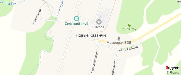 Улица Н.Сафина на карте деревни Новые Казанчи с номерами домов