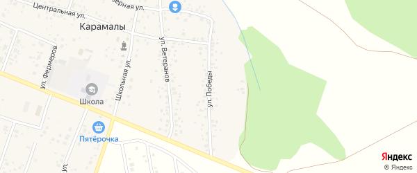 Улица Победы на карте села Карамалы с номерами домов