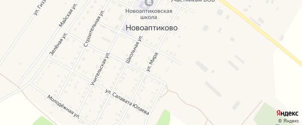 Улица Мира на карте села Новоаптиково с номерами домов