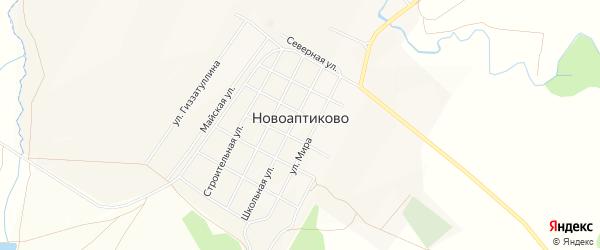 Карта села Новоаптиково в Башкортостане с улицами и номерами домов