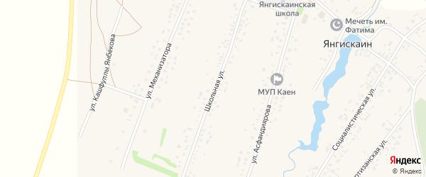 Школьная улица на карте села Янгискаина с номерами домов