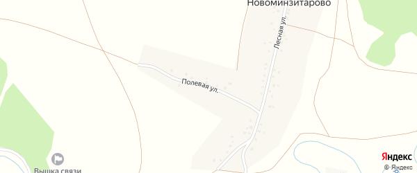 Полевая улица на карте деревни Новоминзитарово с номерами домов