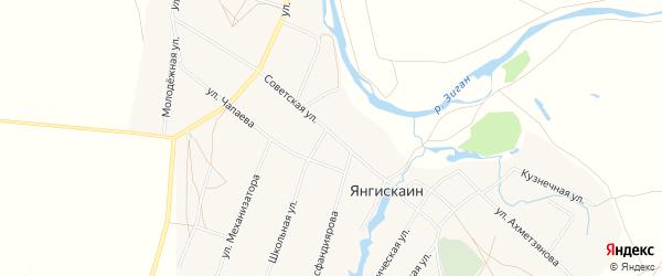 Карта села Янгискаина в Башкортостане с улицами и номерами домов