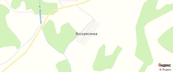 Карта деревни Воскресенки в Башкортостане с улицами и номерами домов