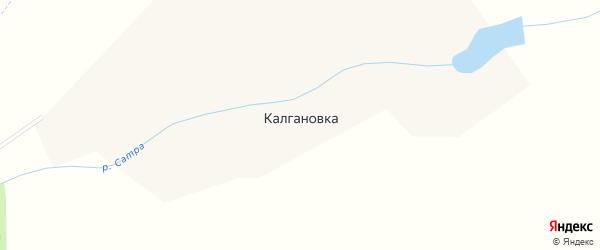 Полевая улица на карте деревни Калгановки с номерами домов