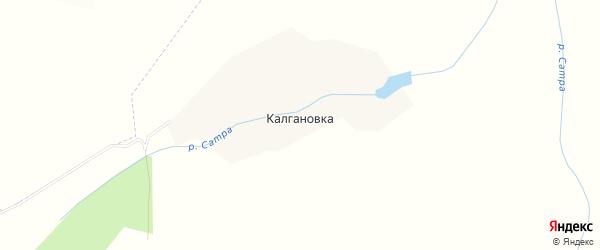 Карта деревни Калгановки в Башкортостане с улицами и номерами домов