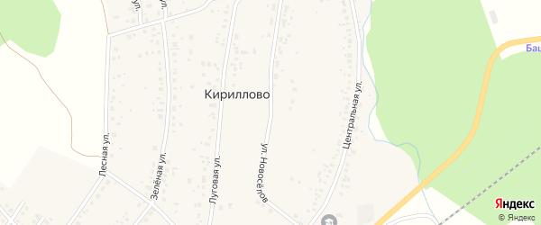 Улица Новоселов на карте деревни Кириллово с номерами домов