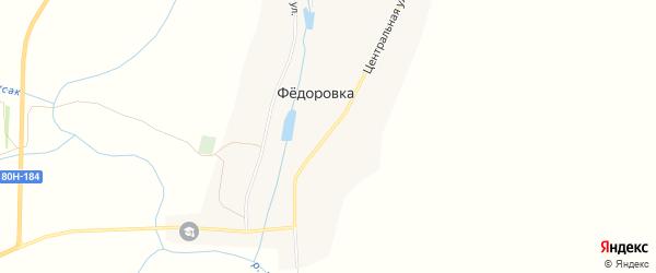 Карта деревни Федоровки в Башкортостане с улицами и номерами домов