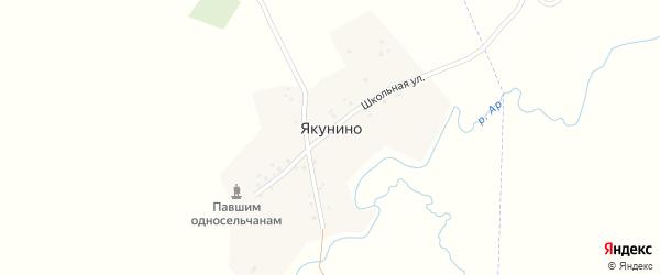 Школьная улица на карте деревни Якунино с номерами домов
