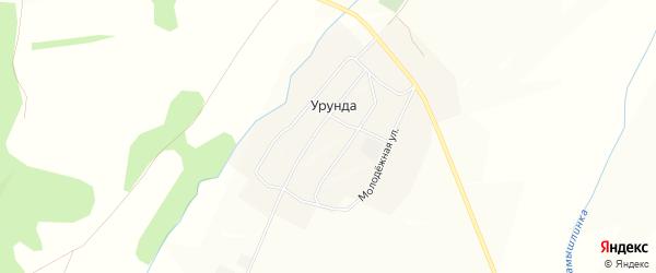 Карта деревни Урунды в Башкортостане с улицами и номерами домов