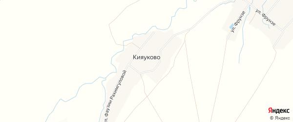 Карта деревни Кияуково в Башкортостане с улицами и номерами домов