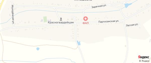 Уральская улица на карте деревни Тимашевки с номерами домов