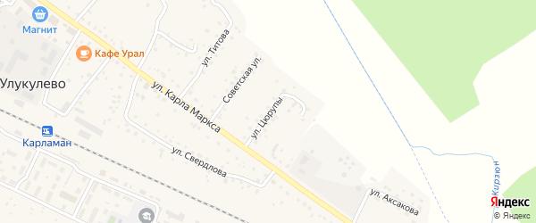 Улица Цюрупы на карте деревни Улукулево с номерами домов