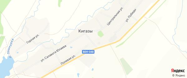 Карта села Кигазы в Башкортостане с улицами и номерами домов