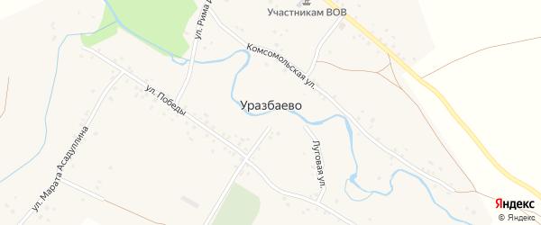 Комсомольская улица на карте деревни Уразбаево с номерами домов