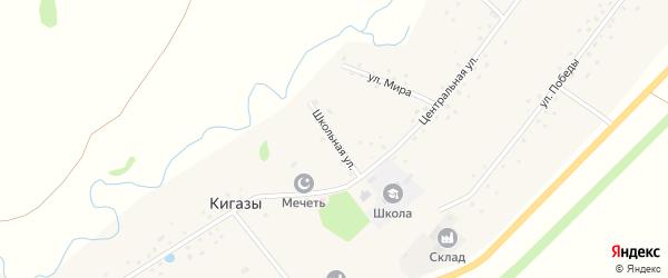 Школьная улица на карте села Кигазы с номерами домов