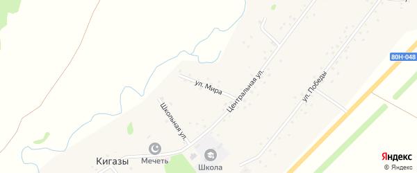 Улица Мира на карте села Кигазы с номерами домов
