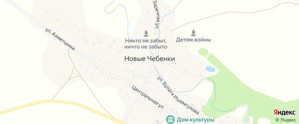 Улица Б.Ишемгула на карте села Новые Чебенки с номерами домов